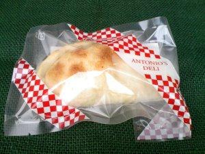 画像2: ベーコン&チーズ