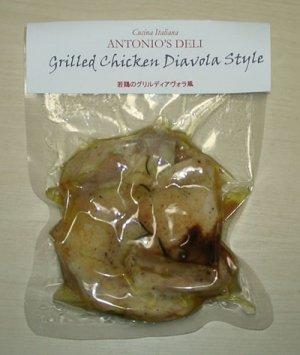 画像1: 真空若鶏のディアボラ風